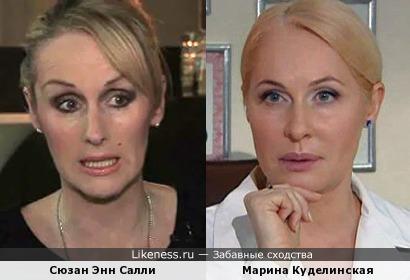 Сюзан Энн Салли (Human League) и Марина Куделинская