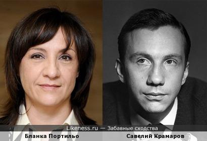 Бланка Портильо напоминает Савелия Крамарова