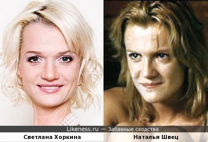Светлана Хоркина и Наталья Швец