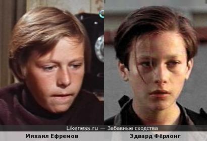 Михаил Ефремов и Эдвард Фёрлонг (в детстве)