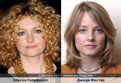 Элисон Голдфрапп и Джоди Фостер