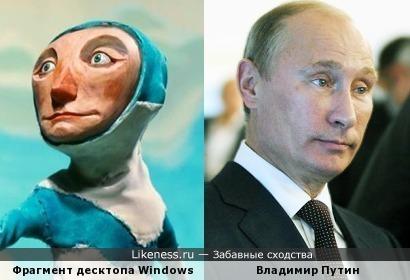 """""""Путин"""" из набора стандартных обоев Windows 7 Professional"""