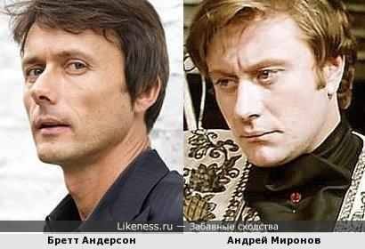 Бретт Андерсон и Андрей Миронов