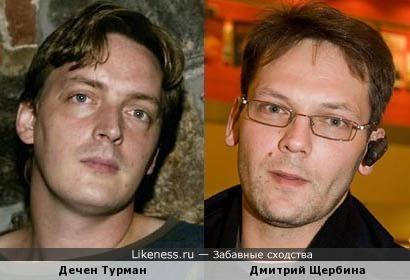 Дечен Турман напомнил Дмитрия Щербину