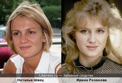 Наталья Швец и Ирина Розанова