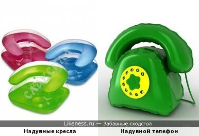 Надувные кресла похожи на телефоны