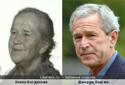 Елена Богданова напомнила Джорджа Буша