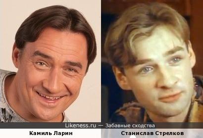 Камиль Ларин и Станислав Стрелков