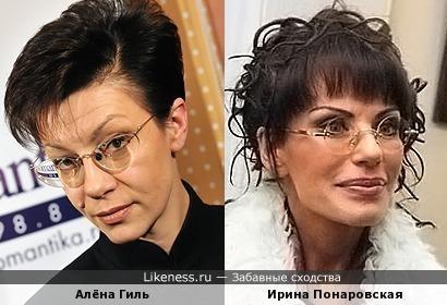Алёна Гиль напомнила Ирину Понаровскую