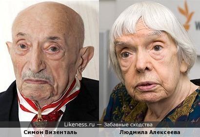 Симон Визенталь и Людмила Алексеева