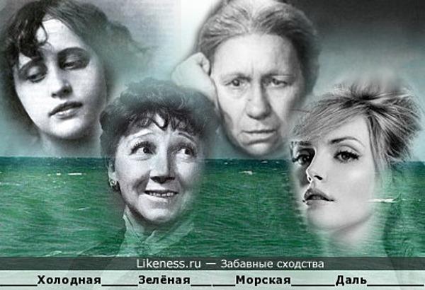 Холодная Зеленая Морская Даль...