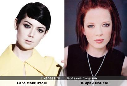 Сара Макинтош и Ширли Мэнсон