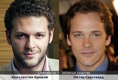 Константин Крюков и Питер Сарсгаард