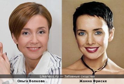 Ольга Волкова и Жанна Фриске