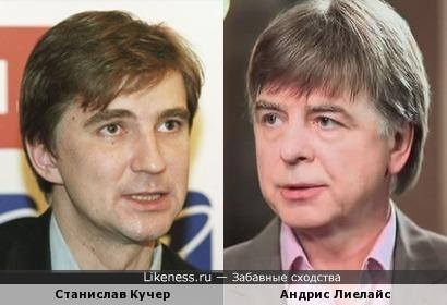 Станислав Кучер и Андрис Лиелайс