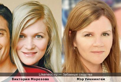 Виктория Морозова и Мэр Уиннингем