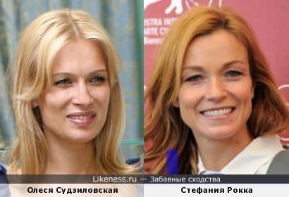 Олеся Судзиловская и Стефания Рокка
