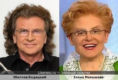 Збигнев Водецкий напомнил Елену Малышеву