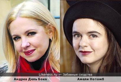 Андреа Дель Бока и Амели Нотомб