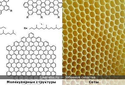 Молекулярные структуры полиядерных ароматических углеводородов напоминают соты
