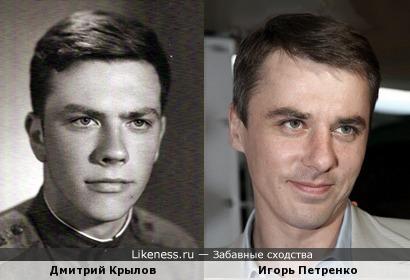 Дмитрий Крылов напомнил Игоря Петренко