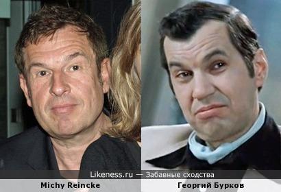 Немецкий певец Michy Reincke и Георгий Бурков