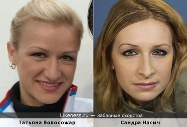 Татьяна Волосожар и Сандра Насич