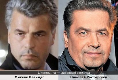 Микеле Плачидо и Николай Расторгуев