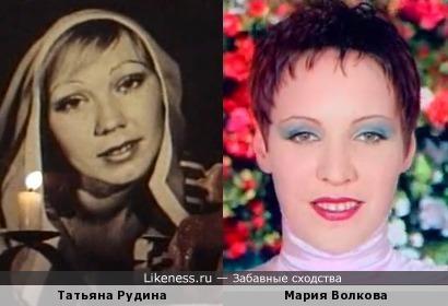 Татьяна Рудина и Мария Волкова