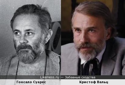 Гонсало Суарес и Кристоф Вальц