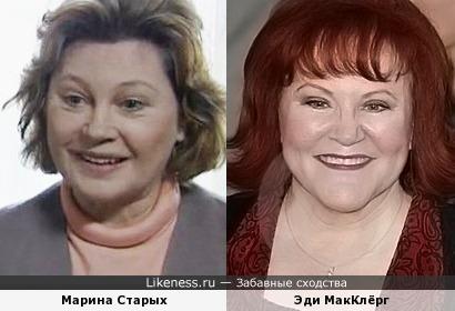 Марина Старых напомнила Эди МакКлёрг