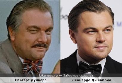 Ольгерт Дункерс и Леонардо Ди Каприо