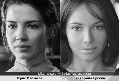 Ирис Иванова и Екатерина Гусева