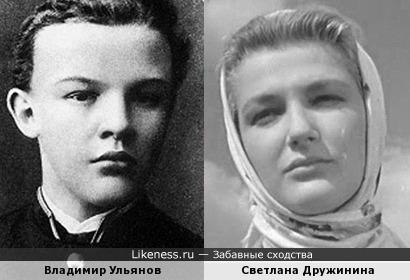 Владимир Ульянов напомнил Светлану Дружинину в платочке