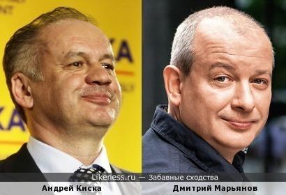 Андрей Киска и Дмитрий Марьянов