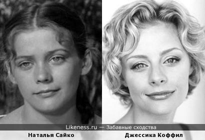 Наталья Сайко и Джессика Коффил