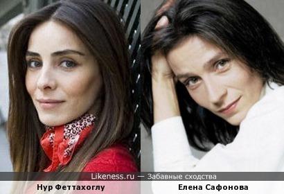 Нур Феттахоглу и Елена Сафонова