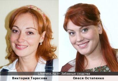 Виктория Тарасова и Олеся Остапенко