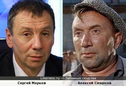 Сергей Марков и Алексей Смирнов