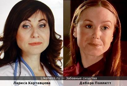 Лариса Картавцева и Дебора Поллитт