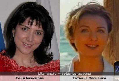 Соня Баженова на этой фотографии напомнила Татьяну Овсиенко