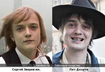 Сергей Зверев младший похож на Пита Доэрти