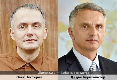 Олег Нестеров и Дидье Буркхальтер