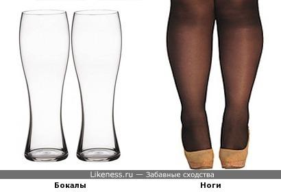 Ножки-бокальчики