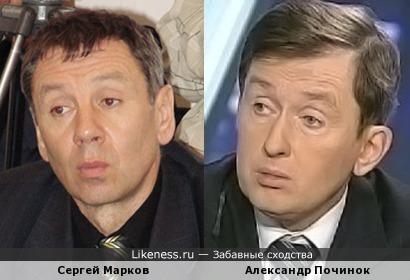 Сергей Марков и Александр Починок
