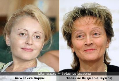 Анжелика Варум и Эвелине Видмер-Шлюмпф