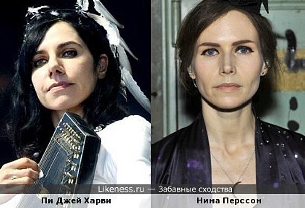 Пи Джей Харви и Нина Перссон