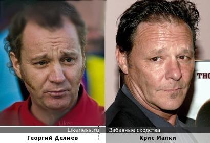 Георгий Делиев и Крис Малки