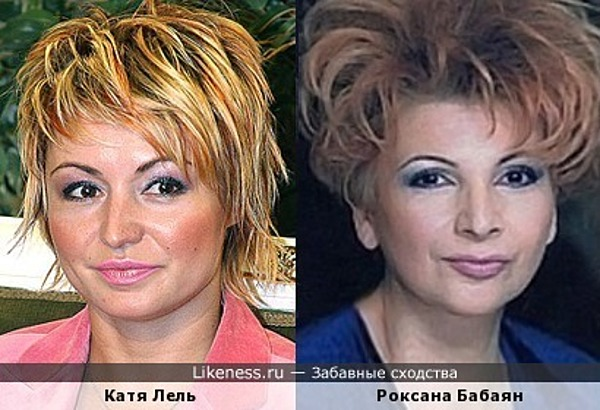 Катя Лель и Роксана Бабаян