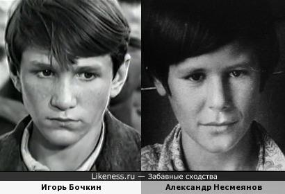 Игорь Бочкин и жертва маньяка Анатолия Сливко